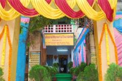 KBMemorial Office innauguration